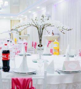 sala de nunta balti